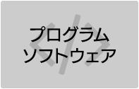 JRRCビジネス著作権ガイド |